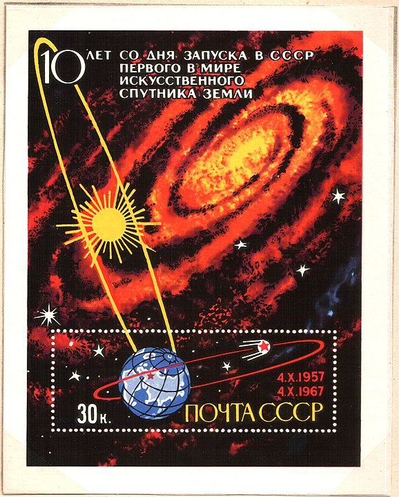30k USSR stamp depicting Sputnik 1 orbiting the Earth, the Earth orbiting the Sun and the Sun orbiting the centre of the Milky Way galaxy